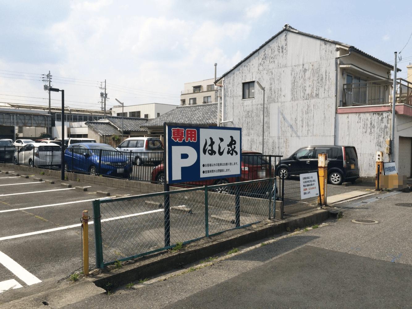 HEADS駐車場アクセス③