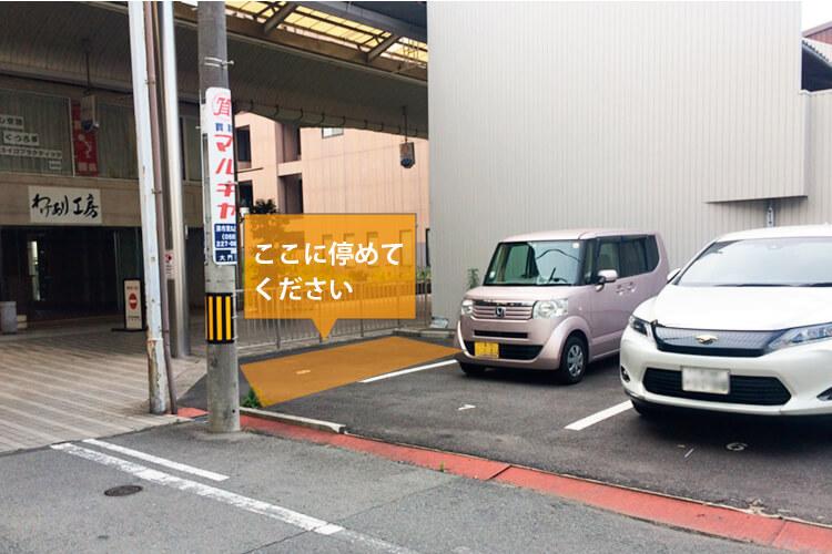 HEADS駐車場05